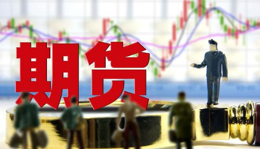 你知道利率期货是什么意思吗?