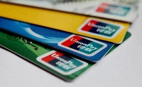 一张银行卡最多能绑定几个期货账户