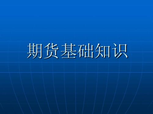 u=2011932762.848755011&fm=26&gp=0.jpg