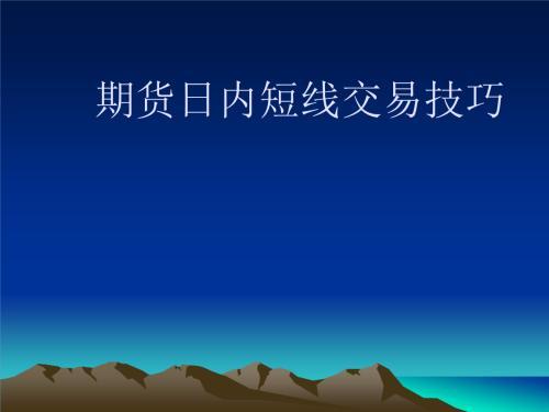 u=617087984.2661827918&fm=26&gp=0.jpg